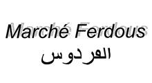 Marché Ferdous